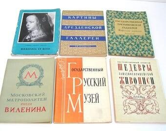 Russian Art Portfolios, Miniature Art Print Postcards, Museum Souvenirs