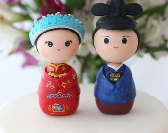Chinese bride and Korean groom wedding cake topper kokeshi figurines
