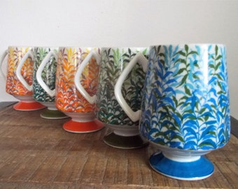 Set of Five 1970s Moribana R6597 Japan Colorful Foliage Pedestal Coffee Mugs