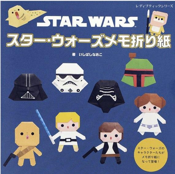 Star Wars Origami Craft Pattern Book Japanese