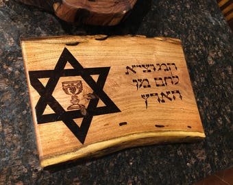 Challah Board wood create your design