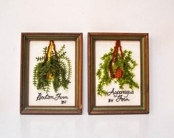 Pair of Vintage Framed Crewel Houseplant Wall Hangings