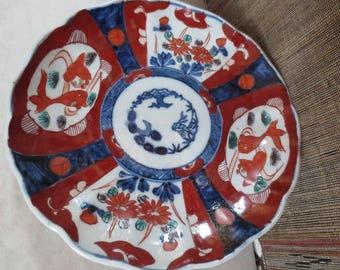 "Antique IMARI Plate Japanese Porcelain Pottery Koi Fish Floral Motif Cobalt Rust 8.5"" Scallop Edge"