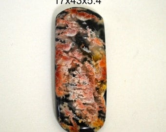 Feather ridge agate designer doublet cabochon.  17x43x5.4