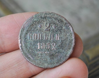 Antique 1852 Imperial Russian copper coin. 2 kopecks.