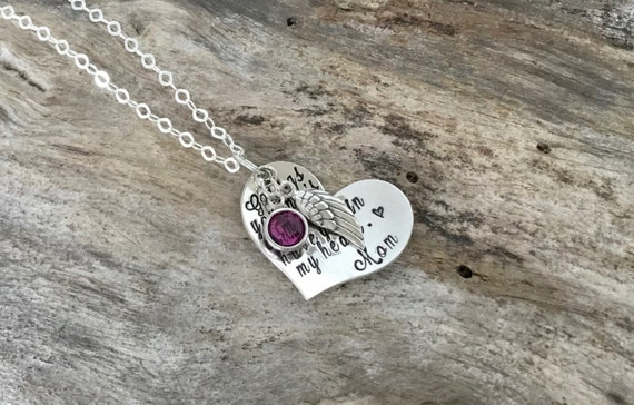 God Has You in his Arms - Heart Sterling Silver Necklace - Personalized Memorial Memory Pendant