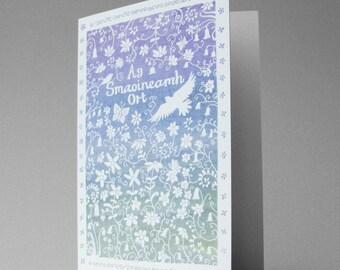Ag Smaoineamh Ort, cárta Gaeilge, Thinking of You, greeting card in irish