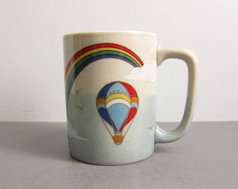 Vintage Otagiri Japan Hot Air Balloons Rainbow Ceramic Coffee Mug