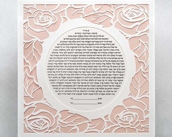 Papercut Ketubah With Delicate Blush Colored Roses
