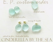 Reserved Listing for Elaine - Custom Bridal Order Sea Glass Jewelry 14kt. Gold Filled