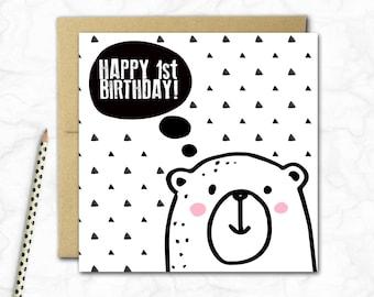 First Birthday Card {SCANDI BEAR}