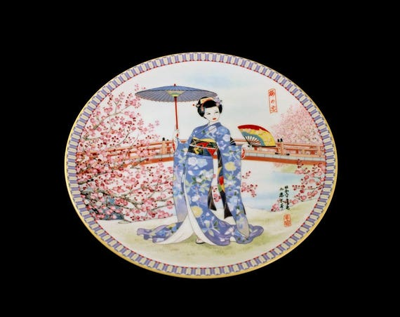 1988 Ketsuzan-Kiln Plate, Plum Blossoms, Yoshiharu Katoh Artist, Haiku Verse, New In Box, Wall Decor, Decorative Plate