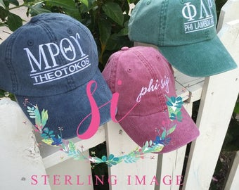Embroidered Adams Hat, Monogrammed Hat, Sorority Hats, Distressed Hat, Personalized Hat, Custom Hat, Unstructured Hat, Monogram Gift