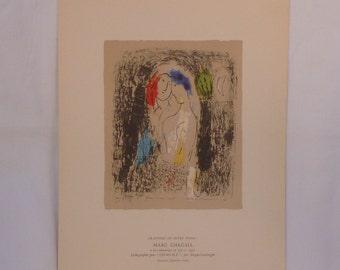 "Art print, Marc Chagall "" Les amoureux eu gris "" - printed in France - vintage art print - antique art print - French art print - gravure"