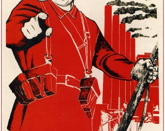 """Soviet propaganda print  """"Have You Helped the Front"""" 1941  vintage USSR  repro"""