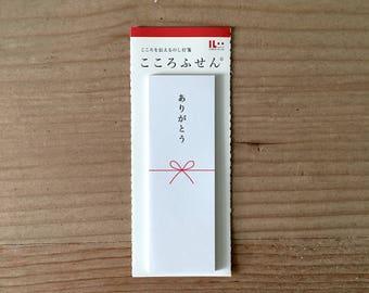MARUAI Kokoro Fusen Sticky Notes - Thank you