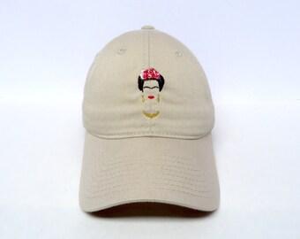 Frida Kahlo | Beige Dad Hat