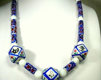 Blue White Red Chinese Porcelain Bead Necklace, OOAK by Rachelle Starr 1980s,  Asian Flair