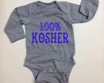 Baby Clothes. 100% KOSHER. Gray long sleeve baby romper bodysuit one piece. Hebrew. Jewish. Judaica. Mazal tov. baby shower gift. Blue ink
