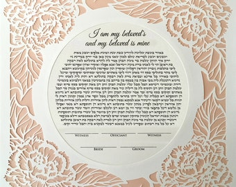 Papercut Ketubah Framed With Lacy Peonies