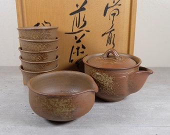 Japanese Pottery Teapot & Tea Cups with Yuzamashi of Bizen ware, by famous potter Toho Kimura, Tea Ceremony Sencha Green Tea Gyokuro