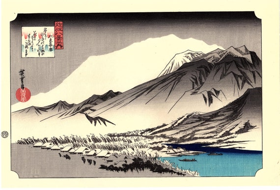 "Japanese Ukiyoe, Woodblock print, antique, Hiroshige, ""Twilight Snow at Hira"""