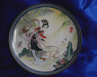 Chinese Imperial Jingdezhen Porcelain Limited Edition Collectors Plate 1 Pao-chai, meaning Precious Virtue  Painted by Zhao HuiMin