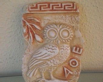For Sale Owl Of Athens Relief - Ancient Greek Art - Goddess Athena Symbol of Wisdom - Acropolis Museum Replica