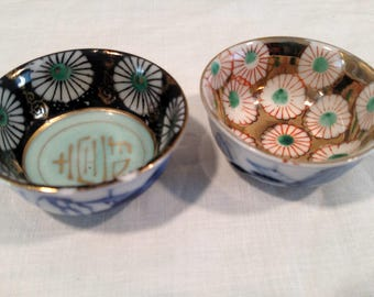 Vintage Small Tea Saki Sake Cups, Made In Occupied Japan