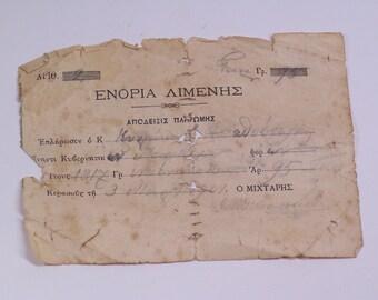 1901 ottoman empire tax receipt for pontic greek of Kerasounta