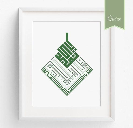 Surah fatiha in arabic pdf