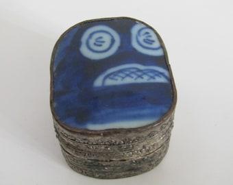 Chinese Shard Porcelain Jewel Box