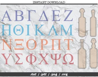 Greek Letters and paddle cut files,SVG, DXF, PNG,Silhouette,clipart,sorority,fraternity,shirts,pledge,college,organization,flag,chapter,dorm
