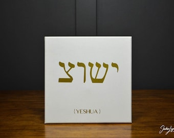 Yeshua sign, Gold