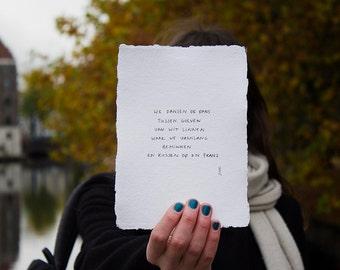 dance   poem on cotton paper