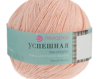 "100% Mercerized Cotton Yarn Thread ""Successful Knit Crochet 10sks 500g"
