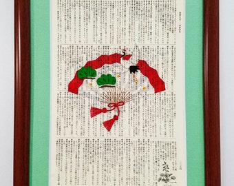 Crane with a fan, Japanese vintage dictionary art, Japanese gift