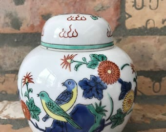 Colorful lidded ginger jar with birds, flowers, and a foo dog- chinoiserie- home decor