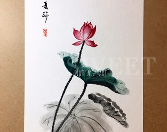 Lotus - Traditional Chinese painting