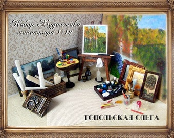 Set of the artist. Internal decor of the Miniature of a doll house. Handcraft  miniatures. 1:12 Scale