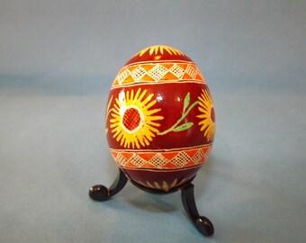 Sunflower Pysanky Egg