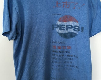 Vintage Official Pepsi T-shirt //Light Blue, Red, White // Size M