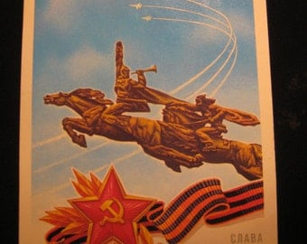 Set of 5 vintage postcards with the Soviet Union in 1980