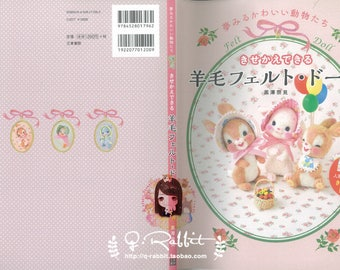 Needle Felting Patterns, Cute Rabbits, Japanese Ebook, Wool Felt, Kawaii Ebook, Free Shipping No3