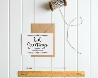 Eid greetings stamp