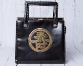 vintage 1960s Asian handbag purse