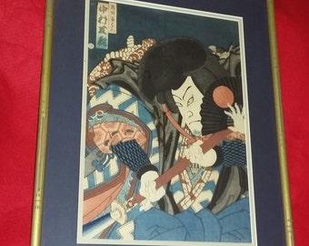 Antique Rare Japanese Woodblock Print Framed Kunichika