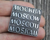 """Vintage Soviet Russian badge,pin.""""Moscow"""""""