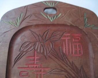 Vintage Carved Wood Silent Butler Crumb Catcher Made in Japan