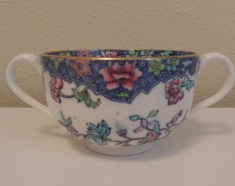 RARE Vintage Spode's REGAL Copeland Two-Handled Soup or Bouillon Cup Made in England Romantic Table Wedding Gift Tea Party